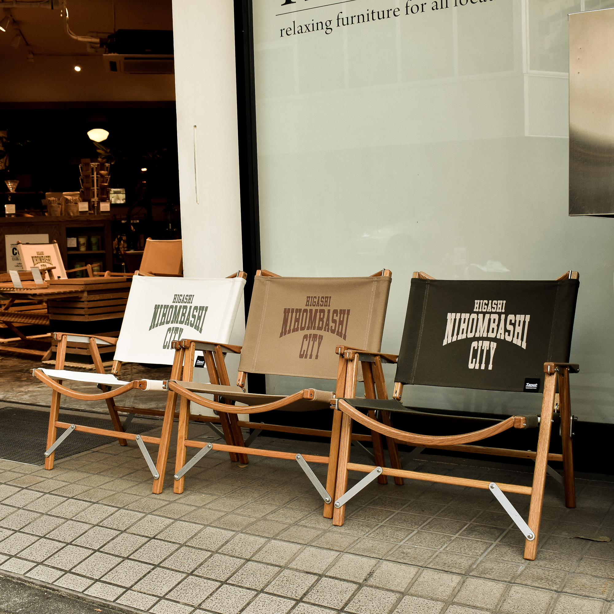 "Kermit Chair INOUT Original Fabric ""HIGASHI NIHOMBASHI CITY"" Ver."