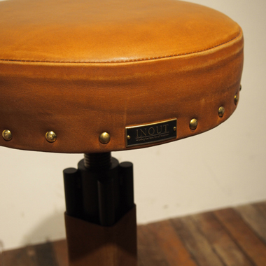 Stool Leather (High)