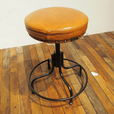 Stool Leather (Low)